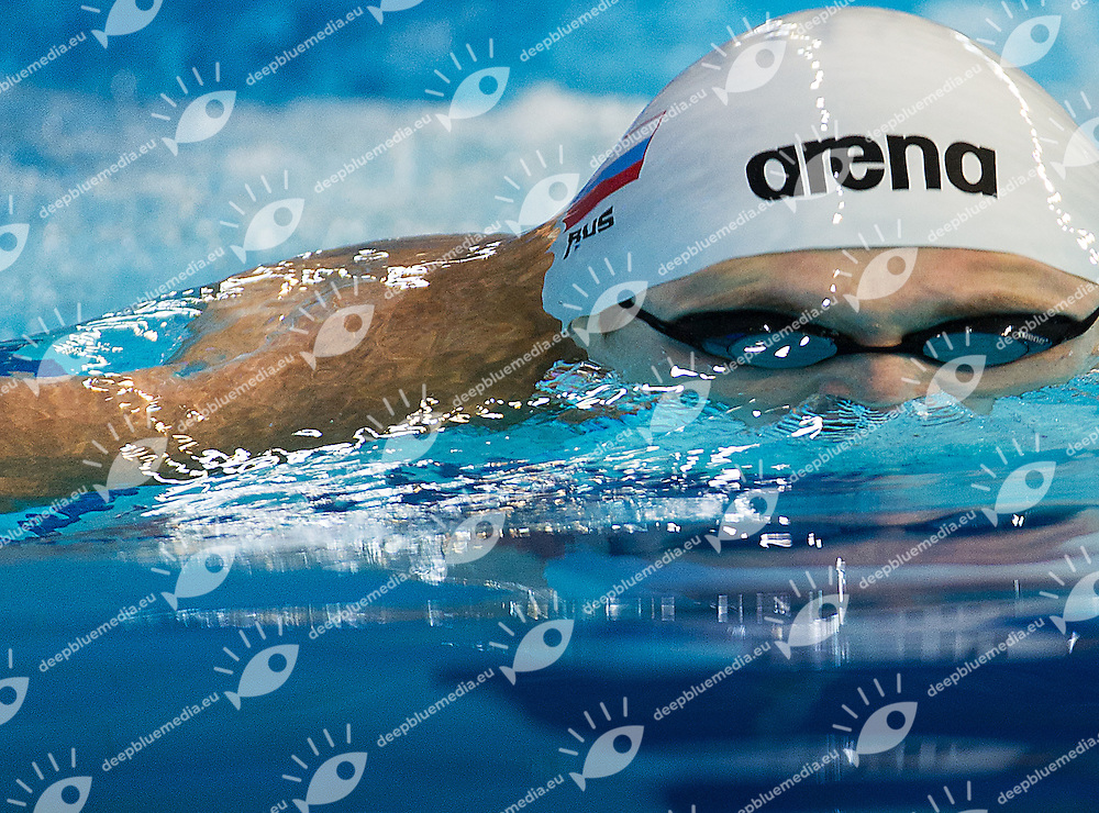 AMALTDINOV Marat Russia RUS<br /> 200 breaststroke men<br /> 27th Summer Universiade <br /> 5 - 17 July 2013 Kazan Tatarstan Russia<br /> Day 08 Swimming heats<br /> Photo G. Scala/Insidefoto/Deepbluemedia.eu