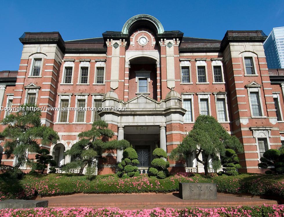 Exterior facade of historic Tokyo Station red brick building in Tokyo Japan