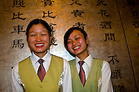 Two waitresses, Banquet at Ganzhou Assembly Hall, Suzhou, China