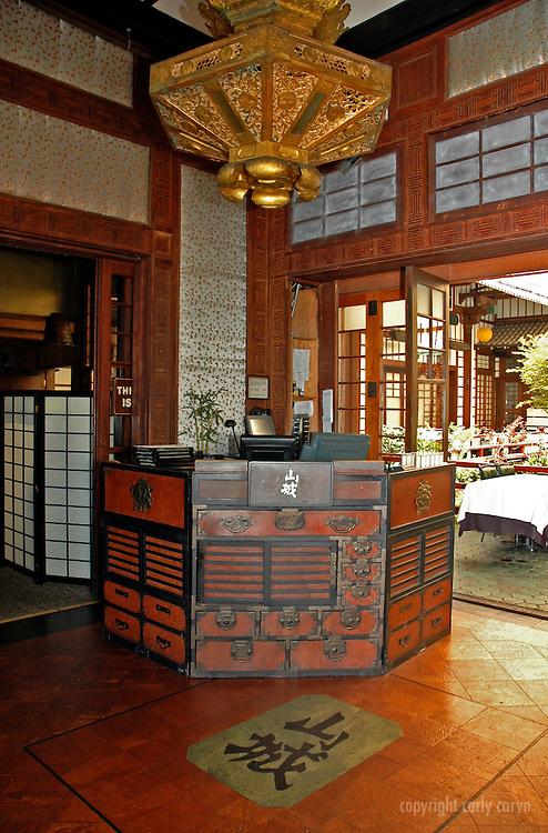 restaurant reception