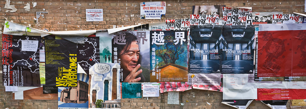 Posters on the wall, Beijing, China