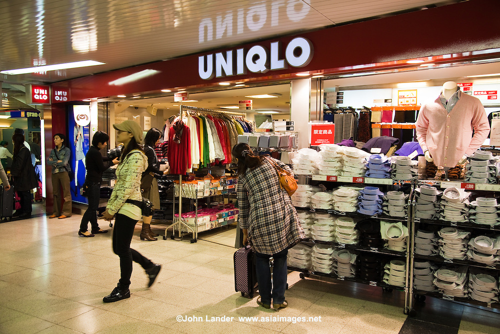 Uniqlo JAPAN SALE. likes · 22 talking about this. UNIQLO is a Tokyo fashion and clothing company. It is a fast growing company, one of the five.