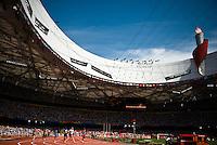 Olympia 2008  Peking   Leichathletik   Maenner   Feature Feature Zieleinlauf 100 Meter Maenner.