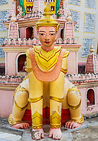 statue of the Thanboddhay Phaya near Monywa Myanmar (Burma)