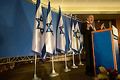 Israel News - Israel Elections 2015 - Israel Beytenu Party Meeting