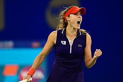 WUHAN,  Sept. 28,  2017 Alize Cornet of France celebrates during the singles quarterfinal match against Maria Sakkari of Greece at 2017 WTA Wuhan Open in Wuhan, capital of central China's Hubei Province, on Sept. 28, 2017. Alize Cornet lost 0-2.  wdz) (Credit Image: © Xiong Qi/Xinhua via ZUMA Wire)