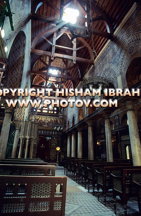 The Hanging Church - El Muallaqa Church, Cairo, Egypt