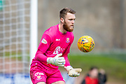 Zander Clark (#1) of St Johnstone FC catches the ball during the Ladbrokes Scottish Premiership match between St Johnstone and Motherwell at McDiarmid Stadium, Perth, Scotland on 11 May 2019.