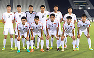 Qatar v Democratic People's Republic of Korea - 7 June 2017