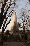 France . Paris, Pere Lachaise cemetery 75020 / cimetiere du Pere Lachaise