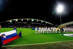 Teams of Slovenia and Serbia during football match between National Teams of Slovenia and Serbia of UEFA Euro 2012 Qualifying Round in Group C on October 11, 2011, in Stadium Ljudski vrt, Maribor, Slovenia.  Slovenia defeated Serbia 1-0. (Photo by Vid Ponikvar / Sportida)
