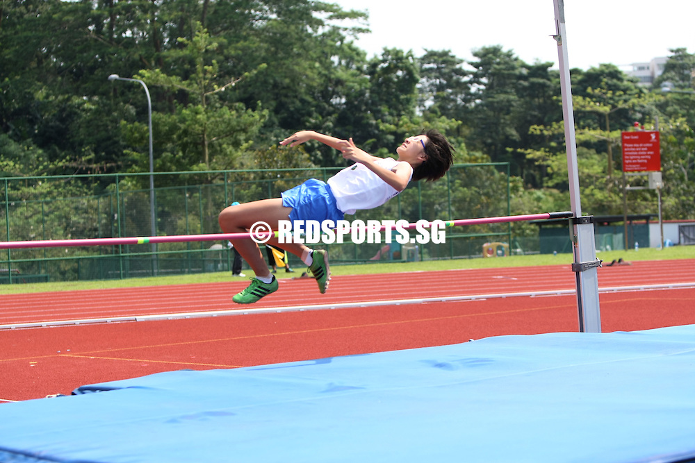 Choa Chu Kang Stadium, Friday, April 5, 2013 &mdash; Valerie Cheong of Cedar Girls&rsquo; Secondary won the B Division high jump with a leap of 1.60 metres at the 54th National Schools Track and Field Championships.<br /> <br /> Story: http://www.redsports.sg/2013/04/11/b-div-high-jump-valerie-cheong-cedar-girls/