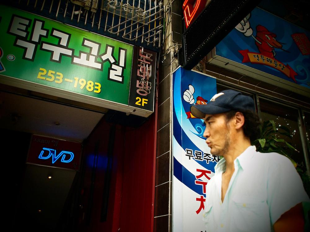 Daegu/South Korea, Republic Korea, KOR, 25.09.2009: Street life in the South Korean city of Daegu.
