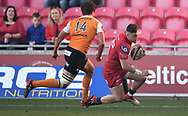 Scarlets Steffan Evans<br /> <br /> Photographer Mike Jones/Replay Images<br /> <br /> Guinness PRO14 Round 22 - Scarlets v Cheetahs - Saturday 5th May 2018 - Parc Y Scarlets - Llanelli<br /> <br /> World Copyright &copy; Replay Images . All rights reserved. info@replayimages.co.uk - http://replayimages.co.uk