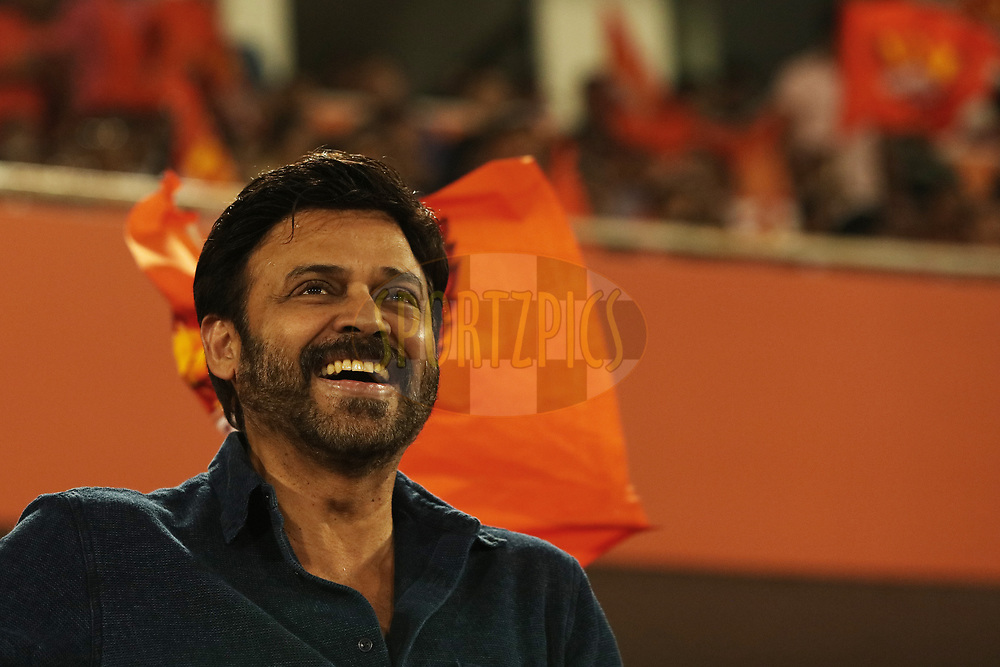 Actor Venkatesh enjoying during match twenty five of the Vivo Indian Premier League 2018 (IPL 2018) between the Sunrisers Hyderabad and the Kings XI Punjab  held at the Rajiv Gandhi International Cricket Stadium in Hyderabad on the 26th April 2018.<br /> <br /> Photo by Saikat Das /SPORTZPICS for BCCI