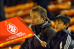 Torcida japonesa durante a partida entre o Internacional, do Brasil e o Al-Ahly, do Egito válido pelo Mundial Interclubes da FIFA, no Estádio Nacional de Tóquio. FOTO: Jefferson Bernardes/Preview.com