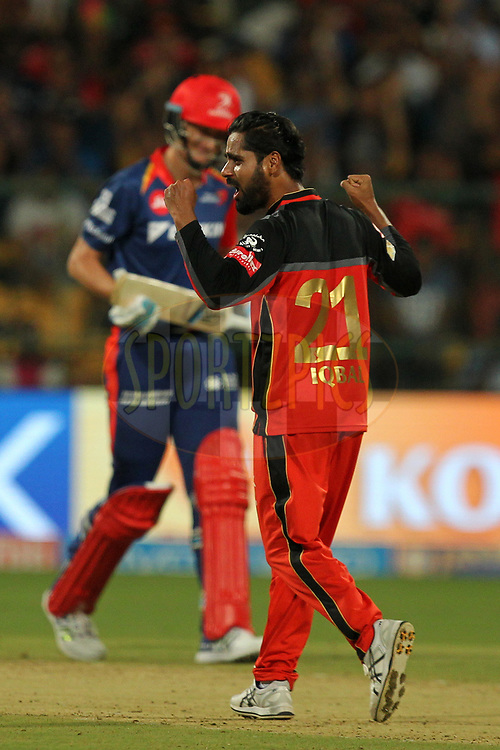 Iqbal Abdullah of Royal Challengers Bangalore celebrates wicket of Chris Morris of Delhi Daredevils during match 5 of the Vivo 2017 Indian Premier League between the Royal Challengers Bangalore and the Delhi Daredevils held at the M.Chinnaswamy Stadium in Bangalore, India on the 8th April 2017Photo by Prashant Bhoot - IPL - Sportzpics