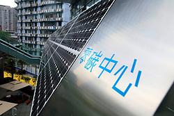 CHINA PUDONG DISTRICT SHANGHAI 23MAY10 - Case of solar power generation at the Expo 2010 in Shanghai, China...jre/Photo by Jiri Rezac..© Jiri Rezac 2010