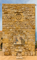 St John the Baptist monastery Deir Al Kalaa Beit Mery ruins in Beirut capital city of Lebanon Middle east