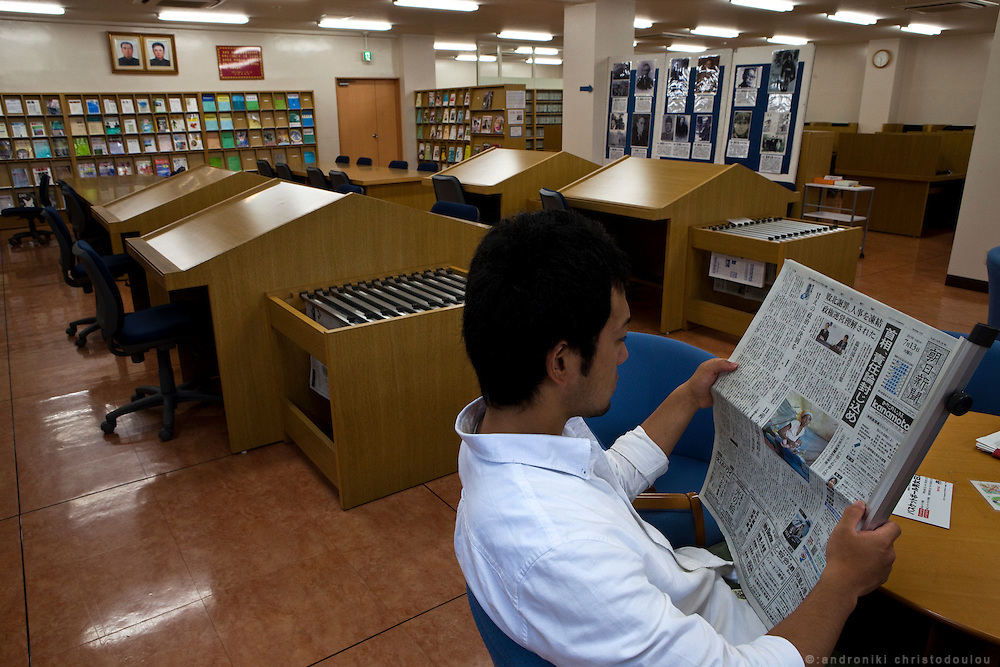 The library of the North Korean University in Tokyo