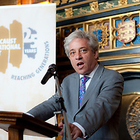 H.E.T Reception at Westminster 08.07.2013