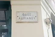 Greek Street sign, Plaka, Athens, Greece