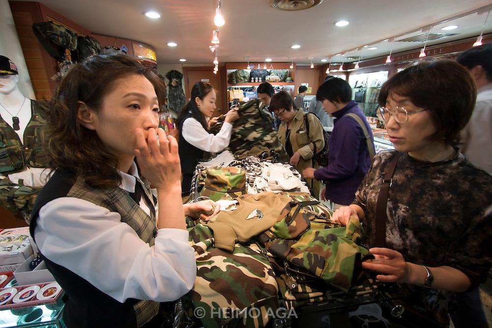 Panmunjom. Camp Bonifas. Souvenir shop for tour groups visiting the border to North Korea.
