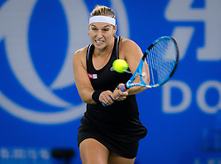 September 26, 2018 - Dominika Cibulkova of Slovakia in action during her third-round match at the 2018 Dongfeng Motor Wuhan Open WTA Premier 5 tennis tournament (Credit Image: © AFP7 via ZUMA Wire)