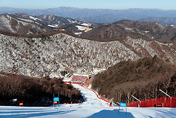 15.02.2018, Yongpyong Alpine Centre, Yongpyong, KOR, PyeongChang 2018, Ski Alpin, Damen, Riesenslalom, im Bild Übersicht Zielstadion // Overview Stadium during the Ladies Alpine Giant Slalom Race of the Pyeongchang 2018 Winter Olympic Games at the Yongpyong Alpine Centre in Yongpyong, South Korea on 2018/02/15. EXPA Pictures © 2018, PhotoCredit: EXPA/ Johann Groder