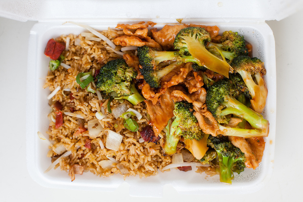 Chicken w/ Broccoli Lunch Special from New Neighbor ($5.95) - WFH - mild cold