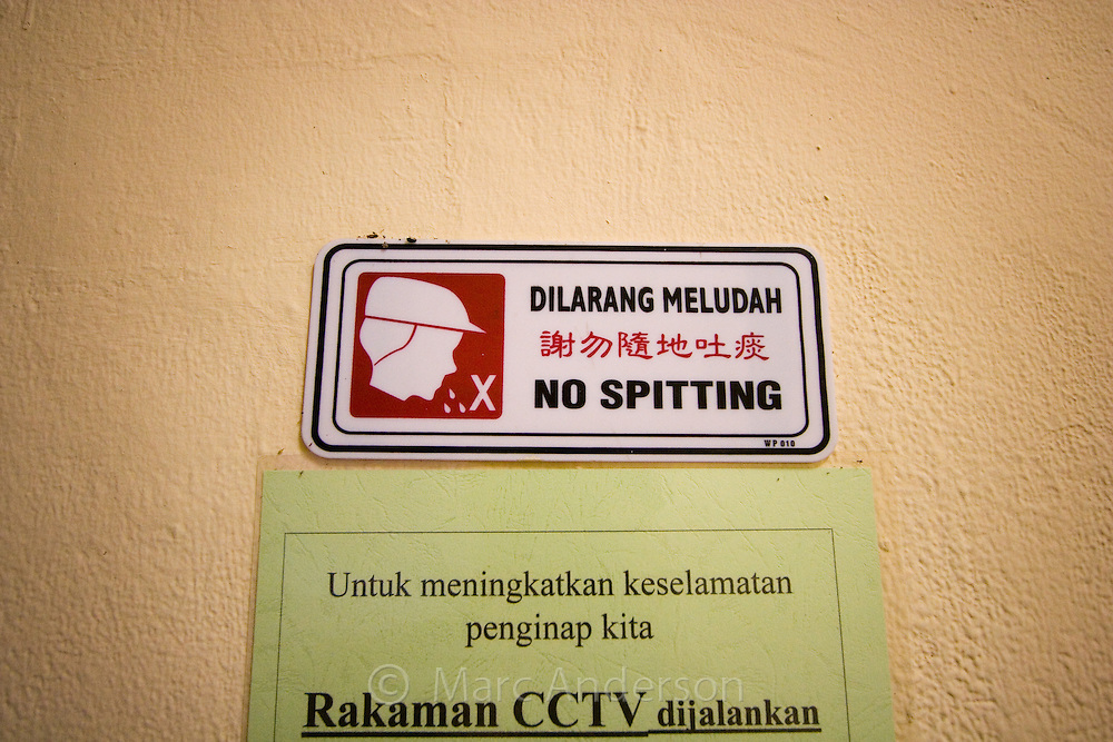A no spitting sign in a hotel, Malaysia.