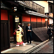 Maiko - Gion, Kyoto