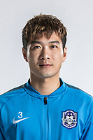 **EXCLUSIVE**Portrait of Chinese soccer player Zhao Honglue of Tianjin TEDA F.C. for the 2018 Chinese Football Association Super League, in Tianjin, China, 28 February 2018.