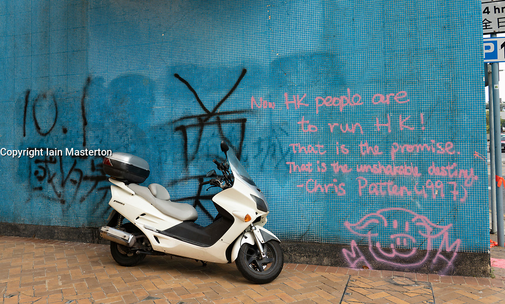 Hong Kong. 2 October 2019.  Many buildings and walls were vandalised and daubed with political slogans and anti-Chinese government and anti-police graffiti in Central and Wanchai districts by pro-democracy supporters on China's National Day on 1 October. Widespread clean-up operation is now underway. Iain Masterton/Alamy Live News.