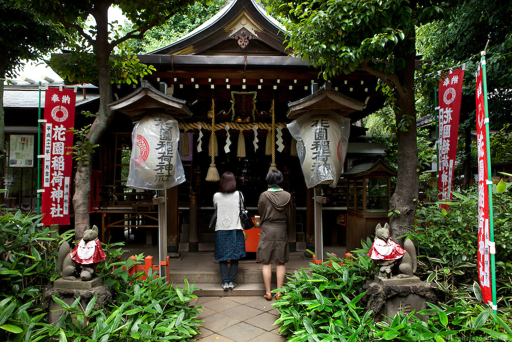 Hanazono shrine in Ueno park