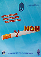 anti smoking awareness poster in Tunesia