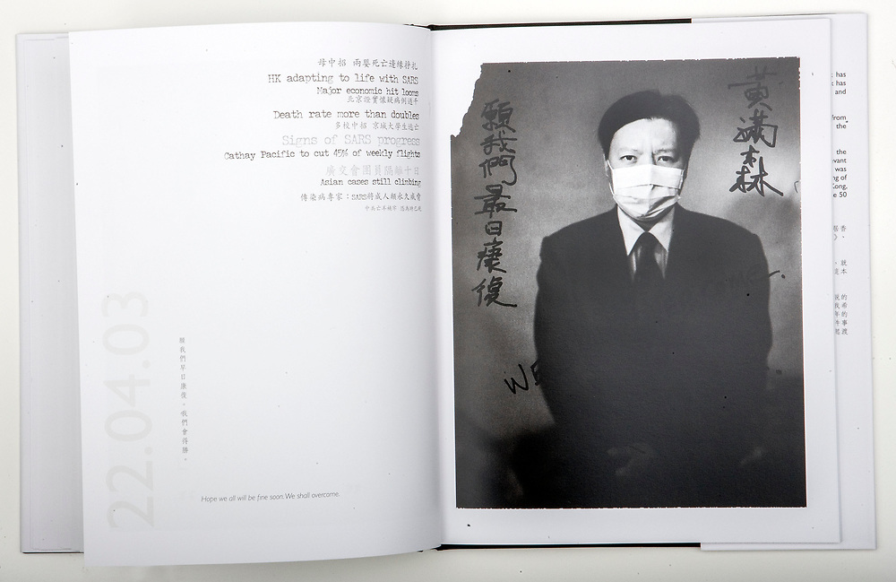 """From the book """"Living With it"""", a portrait of the SARS crisis in Hong Kong."""