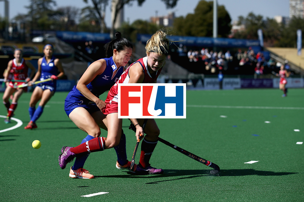 JOHANNESBURG, SOUTH AFRICA - JULY 18: Kathleen Sharkey of the United States and Emi Nishikori of Japan battle for possession during the Quarter Final match between the United States and Japan during the FIH Hockey World League - Women's Semi Finals on July 18, 2017 in Johannesburg, South Africa.  (Photo by Jan Kruger/Getty Images for FIH)
