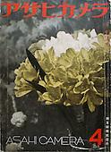 Asahi Camera: Apr. 1938