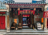kowloon, Hong Kong, China- june 9, 2014: Tin Hau Temple at Tsim Sha Tsui Kowloon in Hong Kong