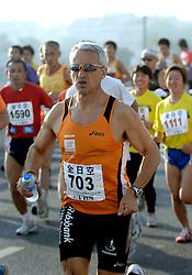 21-10-2007 ATLETIEK: ANA BEIJING MARATHON: BEIJING CHINA<br /> De Beijing Olympic Marathon Experience georganiseerd door NOC NSF en ATP is een groot succes geworden / 703<br /> ©2007-WWW.FOTOHOOGENDOORN.NL