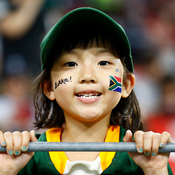 28,09,2019 RWC South Africa and Namibia