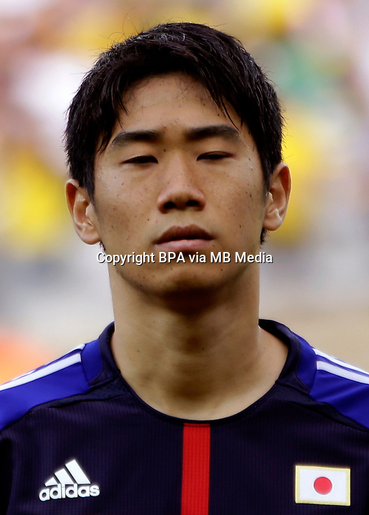 Fifa Brazil 2013 Confederation Cup / Group A Match / <br /> Japan vs Mexico 1-2  ( Mineirao Stadium - Belo Horizonte , Brazil )<br /> Shinji KAGAWA of Japan ,  during the match between Japan and  Mexico