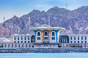 Al Alam Palace, Muscat, Oman, Middle East, Asia