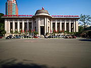21 DECEMBER 2017 - HANOI, VIETNAM:  The State Bank of Vietnam building in Hanoi.   PHOTO BY JACK KURTZ
