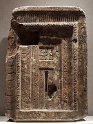 False door of Senemut steward of Queen Hatshepsut 18th Dynasty, 1480-1460BC Thebes, Egypt
