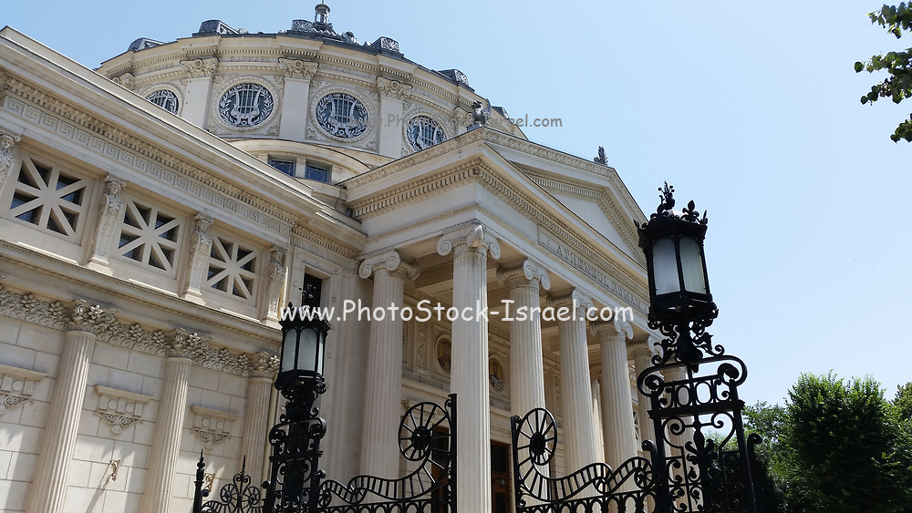 Exterior of the Romanian Atheneum, a concert hall in Bucharest, Romania. Inaugurated in 1888.