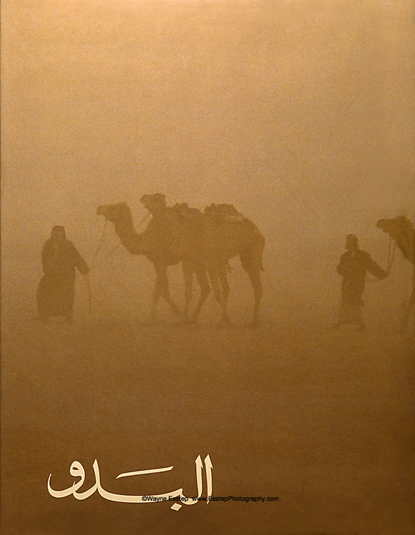 BEDOUIN book cover in Arabic