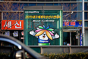 Mascot for the 2011 IAAF World Championships in Daegu. Daegu, also known as Taegu and officially the Daegu Metropolitan City, is the third largest metropolitan area in South Korea, and by city limits, the fourth largest city with over 2.5 million people. The IAAF World Championships in Athletics will take place in Daegu from the 27th of August till the 4th of September 2011.