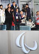 PyeongChang 2018 Winter Paralympics - Closing Ceremony - 18 March 2018